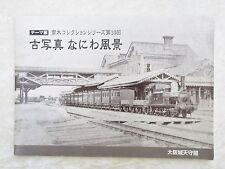 96 Vintage PHOTOGRAPHIC VIEWS of NANIWA, OSAKA, JAPAN: The NANKI Collection