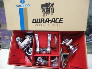 Shimano 7200 dura ace deraileur set complete in box