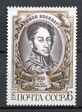 30383) RUSSIA 1983 MNH** S. Bolivar 1v. Scott#5146