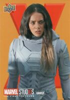 Marvel The First Ten (10) Years, Roman Numerals X Ghost Chase Card RN90