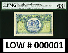 Egypt 10 Piastres 1940 LOW Serial 000001 Pick-167a CH UNC PMG 63 EPQ