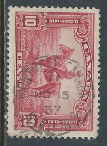 "Canada #223(13) 1935 10 cent carmine rose R.C.M.P. MONTREAL QUE STATION ""R"" SOTN"