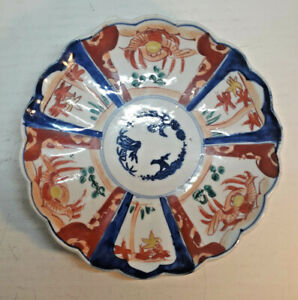 Japanese Imari Blue and Red Scalloped Shallow Bowl