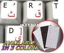 ARABIC ENGLISH NON-TRANSPARENT KEYBOARD STICKERS WHITE