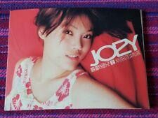 Joey Yung ( 容祖兒 ) ~ 喜歡祖兒2 (新歌加精選)(CD+AVCD)(2nd Version) ( Hong Kong Press ) Cd