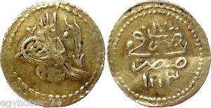 EGYPT - OTTOMAN,ISLAMIC GOLD 1/4 ZERI MAHBUB MAHMUD II 1223/17 AH MISR ( BU ) RR