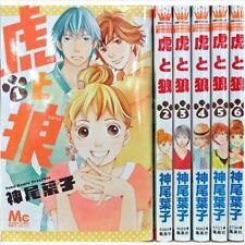 Tiger and wolf Vol.1-6 Comics Complete Set Japan Comic F/S