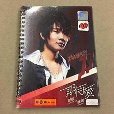 林俊杰林俊傑JJ Lin 期待爱 新曲+精选 2cd+vcd 新马版 Malaysia press W/OBI