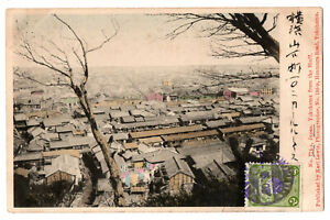 1907 YOKOHAMA from the Bluff No. 774A KARL LEWIS used Postcard JAPAN rare !