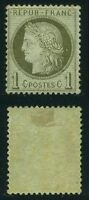 "FRANCE N° 50   ""  CERES 1c VERT-OLIVE  ""  NEUF X TB"