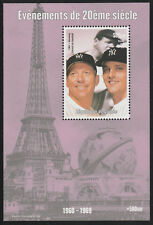 Guinea 6128 -  1998 EVENTS OF 20th CENTURY BASEBALL RECORD  perf m/sheet u/m