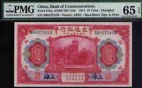 1914 CHINA BANK OF COMMUNICATIONS 10 YUAN PMG 65 EPQ GEM UNCIRCULATED
