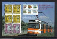 Hong Kong 1997 QEII/Transportation ss--Attractive Topical (650a) MNH