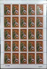 Central African Republic #68 MNH Full Sheet CV$18.00