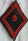 IN7404 - LOSANGE DE BRAS 9e Régiment d'Infanterie