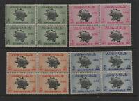 Bahawalpur 1949 UPU perf 13 MNH unmounted mint set stamps as blocks 4