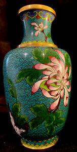 Vintage Cloisonne Vase, PRETTY Bird & Floral Design, 7 1/4 Inch