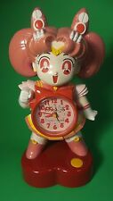 Rare Sailor Moon Chibi Moon Alarm Clock