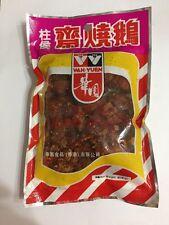 2 x Wah Yuen BBQ Fried Dough 80g roasted goose meat Hong Kong Snack 齋燒鵝