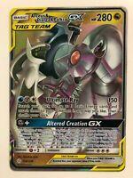 Arceus & Dialga & Palkia GX 156/236 Ultra Rare Pokemon Card (Cosmic Eclipse)