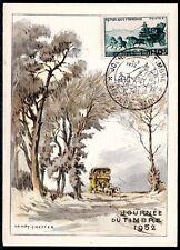 FRANCE FDC - 1952 6 JOURNEE DU TIMBRE - AIX LES BAINS - sur CARTE POSTALE