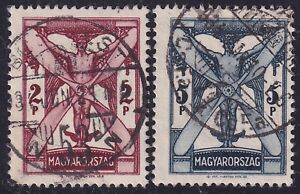 Hungary 1933 Used Airmail stamps Yvert 33/34 - Catalogue value 190 €.......X3230