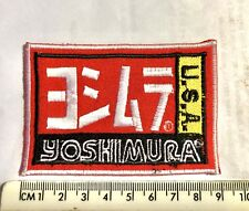 Yoshimura Patch / Decal Patch ( 9 cm x 6 cm)