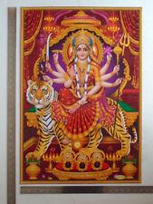 Durga Maa, Vaishnodevi - POSTER (Big Size 20 x 28 Inch)