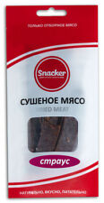 Dried Ostrich meat 50 g, thin strips, Russia, price for 1 pc