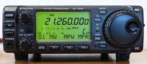 Icom IC-706 KW / 50 Mhz / 2-Meter Transceiver mit eingebautem SSB-Filter FL-30