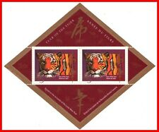 Canada Stamp Mint #1708b - Souvenir Sheet - Year of the Tiger (1998