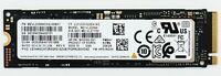 Samsung 256GB PM9A1 (980 Pro OEM) NVMe M.2 PCIe SSD Gen4x4 6400MB/s MZVL2256HCHQ