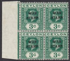 CEYLON 1919 SG331 3c BLUE-GREEN WAR STAMP MNH BLOCK OF FOUR