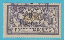 French Offices: Turkey Levant 37 No Faults Extra Fine !
