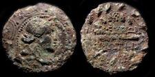 GREEK COINAGE, MACEDON under ROMA, 149 BC. BILLON Tetradrachm+++