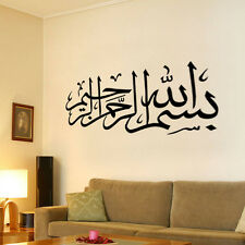 Quran Calligraphy Islamic Muslim Arabic Bismillah wall sticker Vinyl home Decor