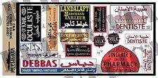 Diorama Accessory - 1/35 North African Shop Signs - WW2