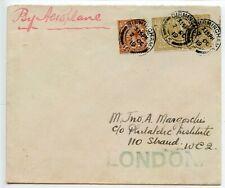 GREAT BRITAIN 1919 Emergency flight / Rail Strike Birmingham/ London Field 34