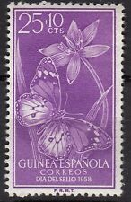 TIMBRE ESPAGNE COLONIE GUINEE  NEUF N° 404 **  PAPILLON