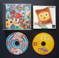 MISADVENTURES OF TRON BONNE PlayStation NTSC JAPAN・❀・MEGA MAN LEGENDS PS トロンにコブン