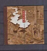 VR China 2001 postfrisch Markenheftchen SB21 mit MiNr. 3299-3302