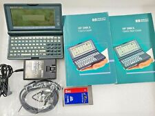 HP 200LX Palmtop Handheld Pocket PC Double Speed 2MB RAM DOS PDA w/ Accessories