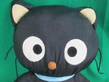 SANRIO GMBH SMILES SHINY NYLON BLACK CHOCOCAT CHOCO CAT PLUSH GOLDFISH TOY