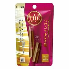 [MENTHOLATUM] Lip the Color FOGGY ROSE Moisturizing Tinted Lip Balm SPF26 PA+++