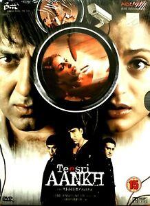 TEESRI AANKH - SUNNY DEOL, AMISH PATEL - NEW BOLLYWOOD DVD - MULTI SUBTITLES