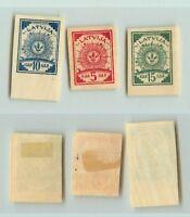 Latvia 1919 SC 3-5 mint imperf . rta4769
