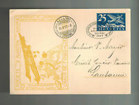 1927 Lucerne Switzerland Airmail Commemorative Postcard Cover # C5