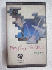 PINK FLOYD THE WALL PART 2 RARE CASSETTE INDIA