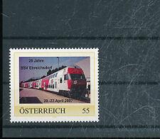 531130/ Österreich PM ** MNH Eisenbahn Bahn BSV Ebreichsdorf