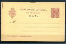 1892.ESPAÑA.ENTERO POSTAL.EDIFIL 31A(*)SOBRE AMARILLO.NUEVO.CATALOGO 14,75 €